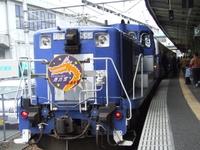 Dscf12891