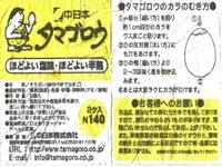 20080621_10