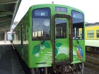Dscf50841