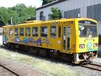 Dscf52181
