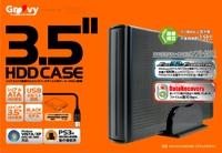 Package_sata2_case35bk_big1