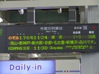 Dscf74881