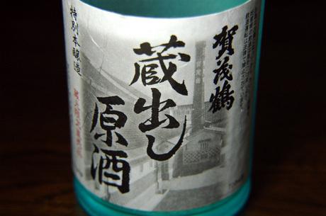 Dsc_70181