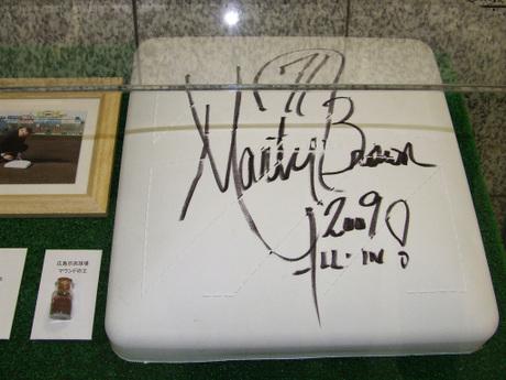 Dscf86541